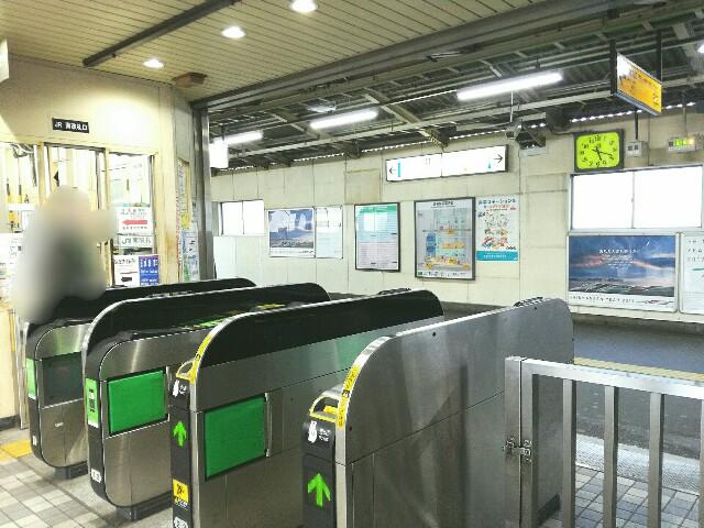 f:id:Shiro-yanaka:20170325201850j:image