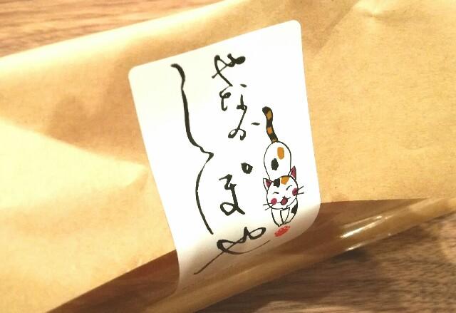 f:id:Shiro-yanaka:20170327234330j:image