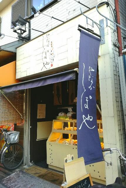 f:id:Shiro-yanaka:20170328001009j:image