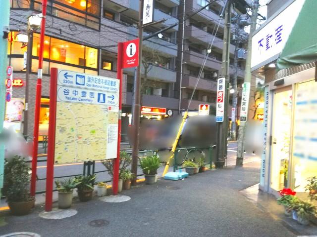 f:id:Shiro-yanaka:20170402043810j:image