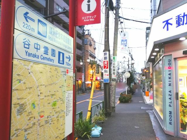 f:id:Shiro-yanaka:20170402043835j:image