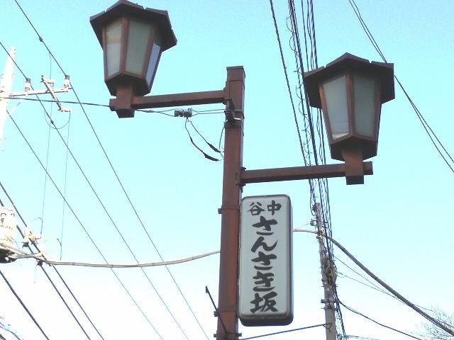 f:id:Shiro-yanaka:20170402044154j:image