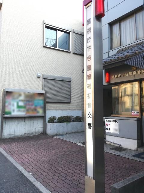 f:id:Shiro-yanaka:20170402044405j:image