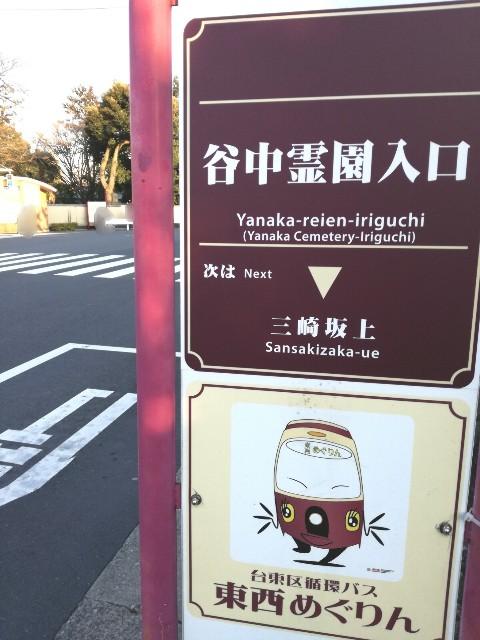 f:id:Shiro-yanaka:20170402050353j:image