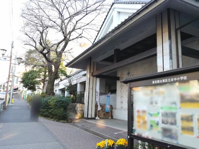 f:id:Shiro-yanaka:20170402054338j:image