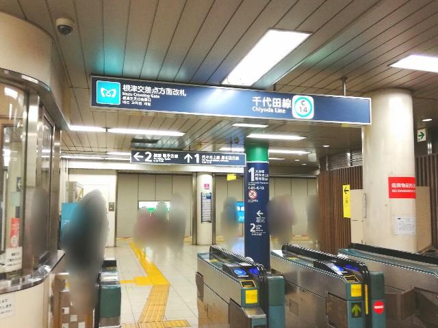 f:id:Shiro-yanaka:20170413234429j:image