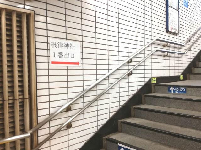 f:id:Shiro-yanaka:20170413235516j:image