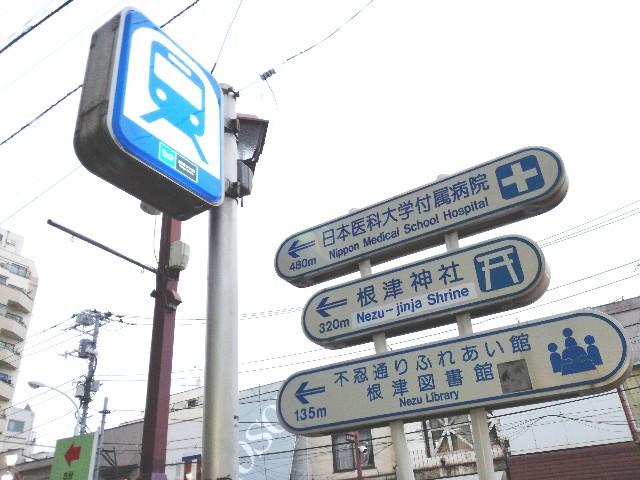 f:id:Shiro-yanaka:20170413235806j:image