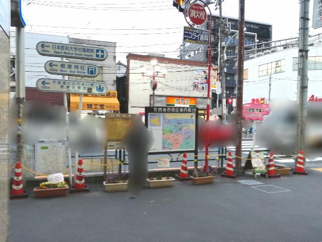 f:id:Shiro-yanaka:20170413235901j:image