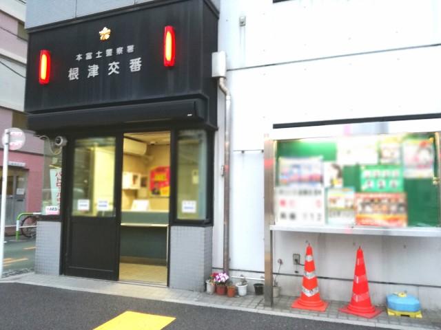 f:id:Shiro-yanaka:20170414002645j:image