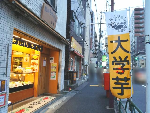 f:id:Shiro-yanaka:20170414003012j:image