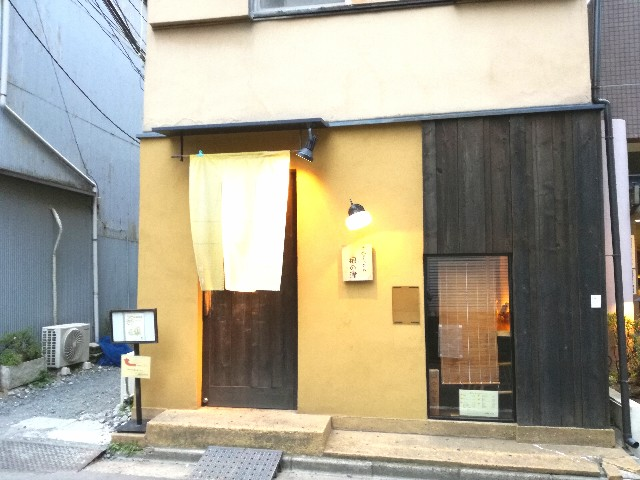 f:id:Shiro-yanaka:20170414003324j:image