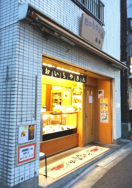 f:id:Shiro-yanaka:20170414231458j:image