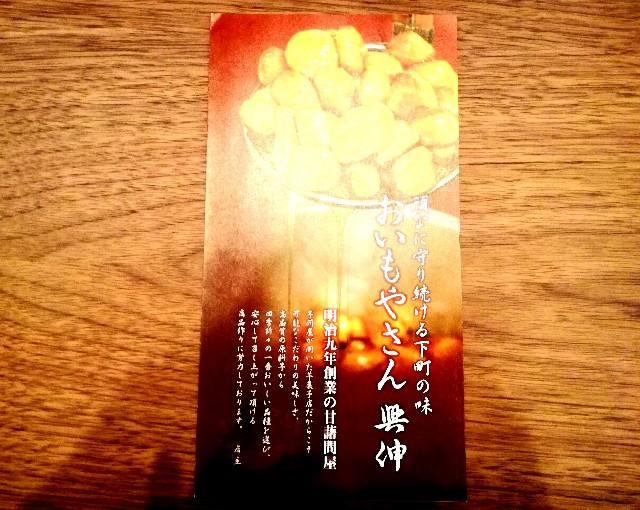 f:id:Shiro-yanaka:20170414234704j:image