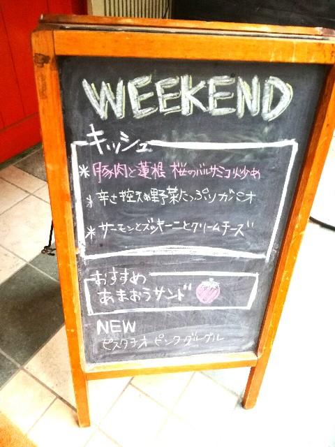 f:id:Shiro-yanaka:20170416031523j:image