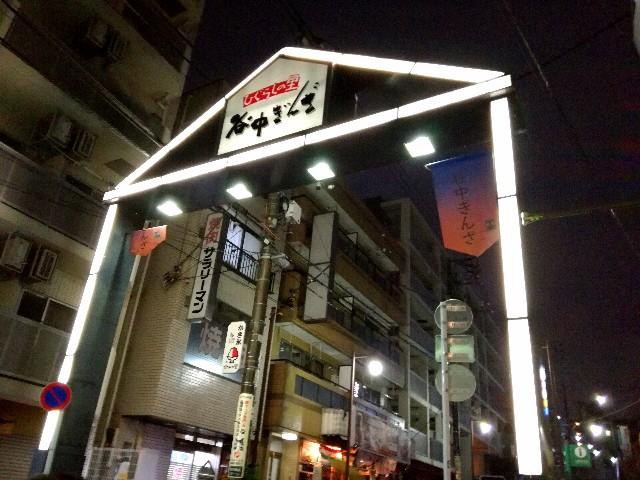 f:id:Shiro-yanaka:20170418000613j:image