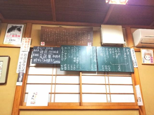 f:id:Shiro-yanaka:20170430232459j:image