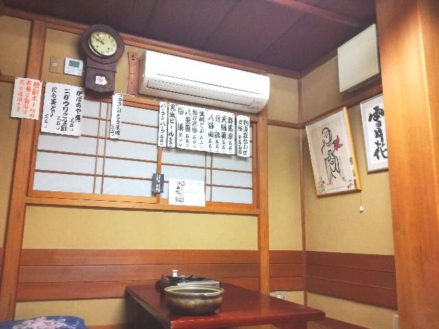 f:id:Shiro-yanaka:20170430232530j:image