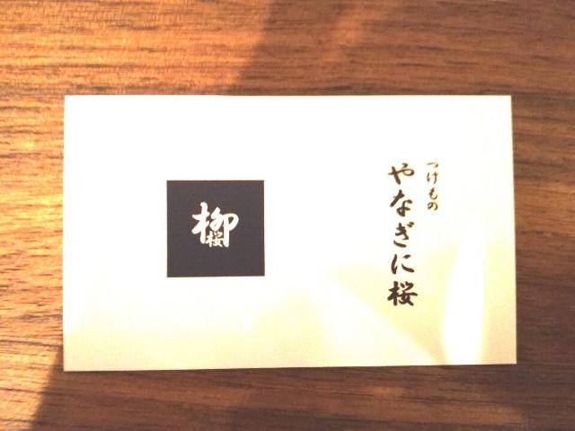 f:id:Shiro-yanaka:20170504173026j:image