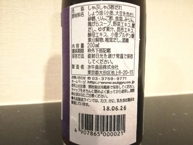 f:id:Shiro-yanaka:20170506224200j:image