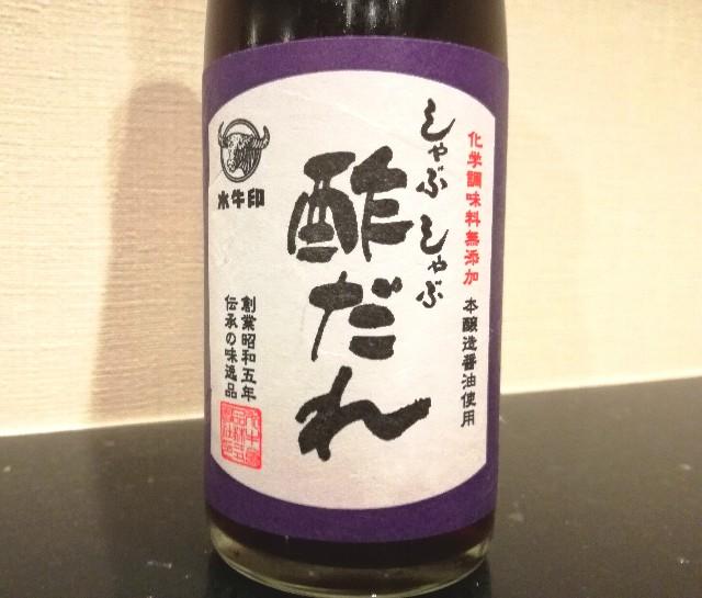f:id:Shiro-yanaka:20170506224319j:image