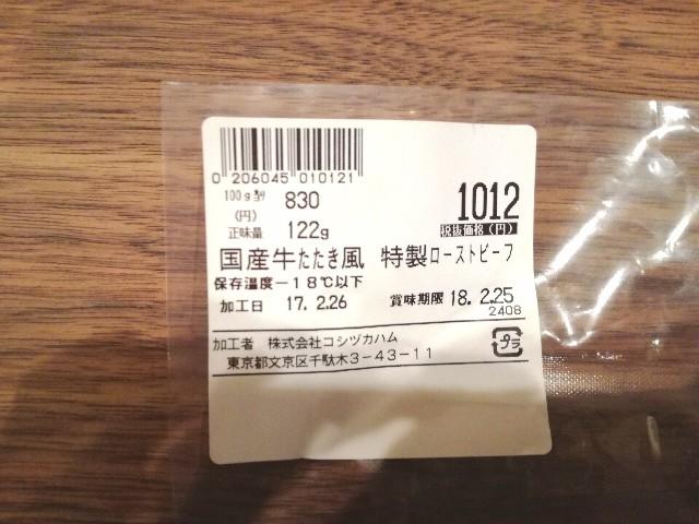f:id:Shiro-yanaka:20170506225831j:image