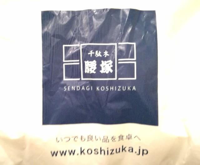f:id:Shiro-yanaka:20170509003059j:image