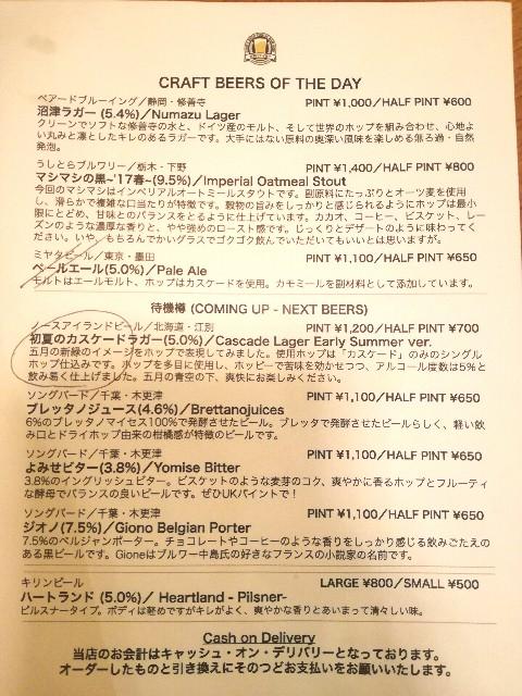 f:id:Shiro-yanaka:20170513183157j:image