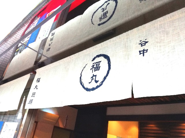 f:id:Shiro-yanaka:20170515221159j:image