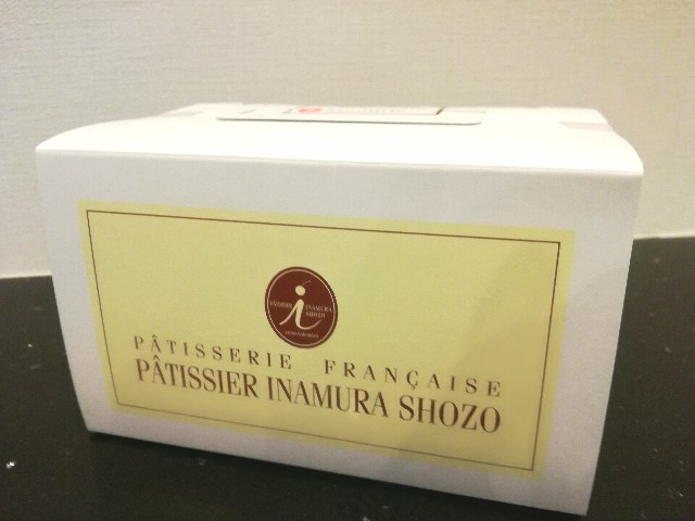 f:id:Shiro-yanaka:20170526222931j:image