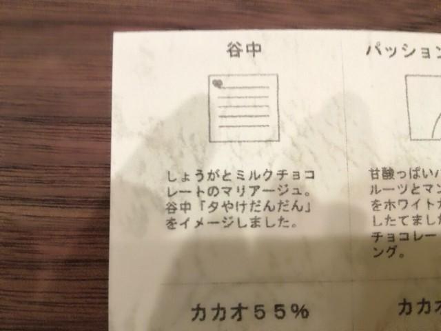 f:id:Shiro-yanaka:20170527012916j:image