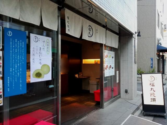 f:id:Shiro-yanaka:20170605235215j:image