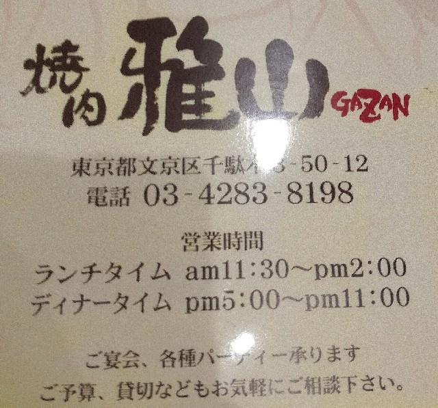 f:id:Shiro-yanaka:20170612013038j:image