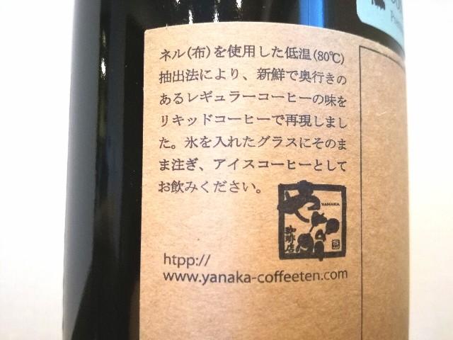 f:id:Shiro-yanaka:20170626205755j:image