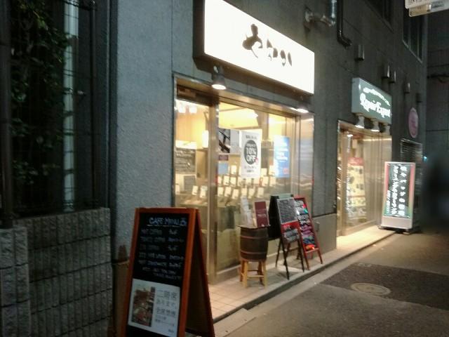 f:id:Shiro-yanaka:20170626211227j:image