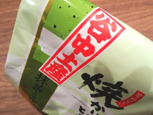 f:id:Shiro-yanaka:20170630030204j:image