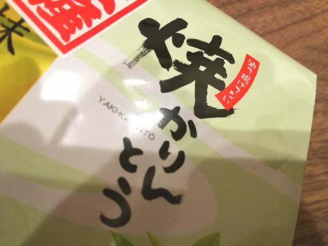 f:id:Shiro-yanaka:20170630030652j:image