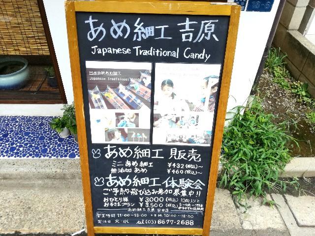f:id:Shiro-yanaka:20170718220425j:image