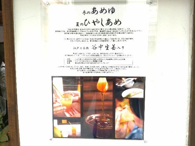 f:id:Shiro-yanaka:20170721014441j:image