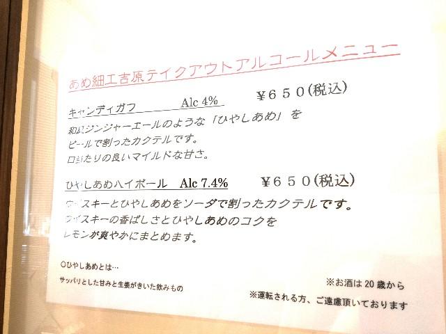 f:id:Shiro-yanaka:20170721015142j:image