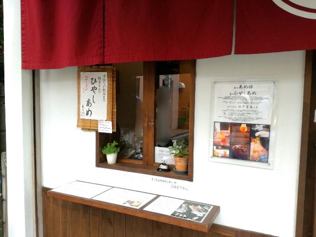f:id:Shiro-yanaka:20170721020644j:image