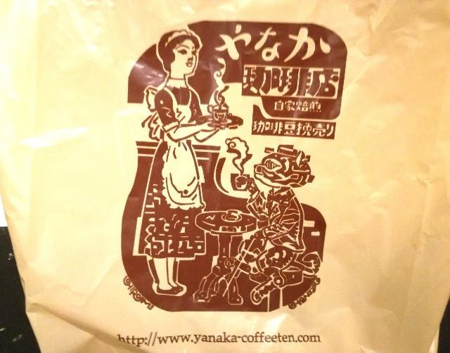 f:id:Shiro-yanaka:20170721235440j:image