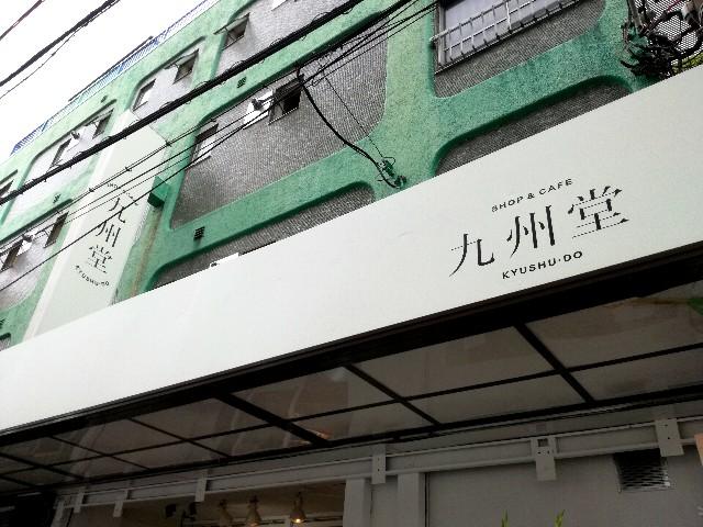 f:id:Shiro-yanaka:20170724010424j:image