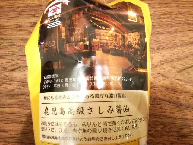 f:id:Shiro-yanaka:20170724011714j:image