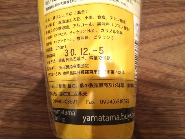 f:id:Shiro-yanaka:20170724011737j:image