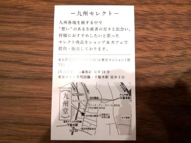 f:id:Shiro-yanaka:20170724012254j:image