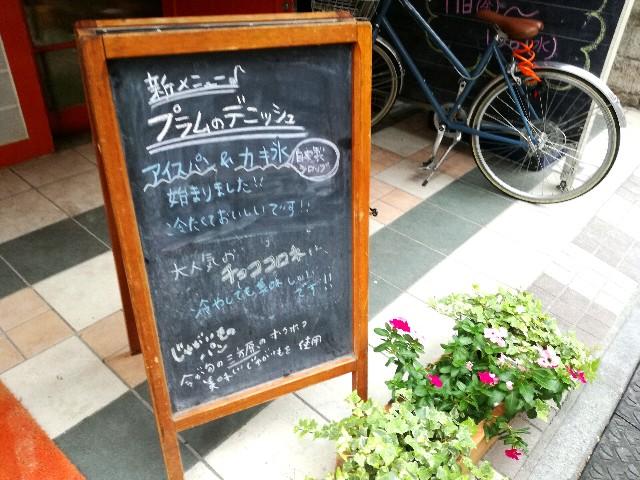 f:id:Shiro-yanaka:20170725233212j:image