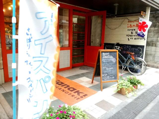 f:id:Shiro-yanaka:20170727005617j:image