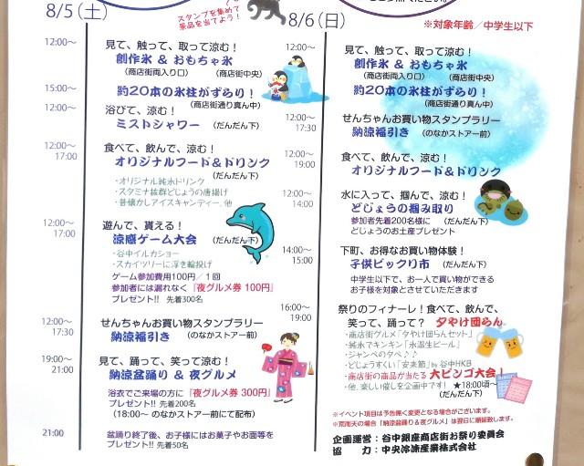 f:id:Shiro-yanaka:20170730130044j:image