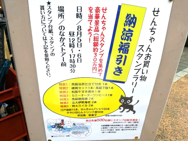 f:id:Shiro-yanaka:20170730131202j:image